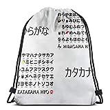 Yuanmeiju Japanese Hiragana & Katakana Table (Sushi) 3D Print Drawstring Backpack Rucksack Shoulder Bags Bolsa de Gimnasio For Adult 17'X14'