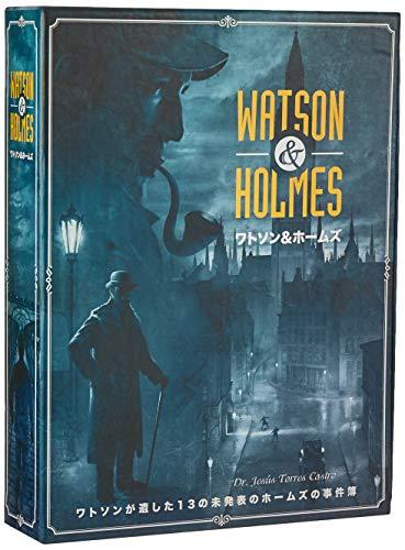 ホビージャパン ワトソン&ホームズ 日本語版 (2-7人用 45-75分 12才以上向け) ボードゲーム