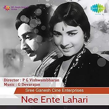 "Kaalathinkaliveena (From ""Nee Ente Lahari"") - Single"