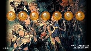 ファイナルファンタジー12 ザ ゾディアックエイジ Amazon 特典 オリジナルテーマ コードのみ PS4