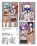 劇場版「BanG Dream! Episode of Rosel...[Blu-ray/ブルーレイ]