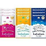 フェイスマスク ルルルン ワンナイトレスキュー 保湿 角質 ビタミン 各3枚3種9枚セット