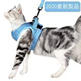 【Karvier】 AmazonからFBA最速発送 猫用ハーネス 胴輪 安全首輪 猫リード ペット用ベーシック首輪 歩行補助 引っ張り防止 脱走防止 超軽量50 g未満で(M,ブルー)