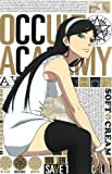 世紀末オカルト学院 Volume.6(完全生産限定版)[DVD]
