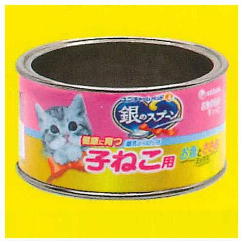 アートユニブテクニカラー 缶詰リングコレクション 銀のスプーン編 [6.子ねこ用 お魚とささみミックス](単品)