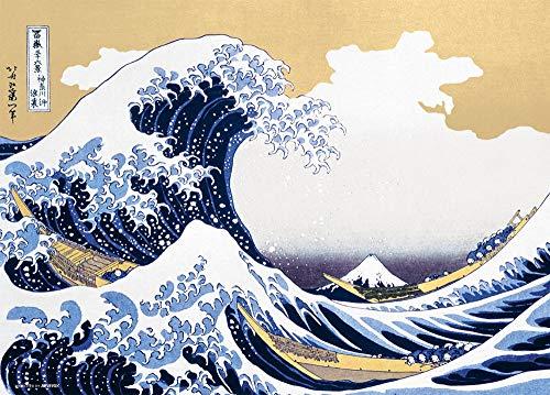 ビバリー 600ピースジグソーパズル 波間の富士~富嶽三十六景 神奈川沖浪裏~(38×53cm) 66-141