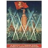 Wee Blue Coo Propaganda USSR Soviet Stalin Lenin Communism