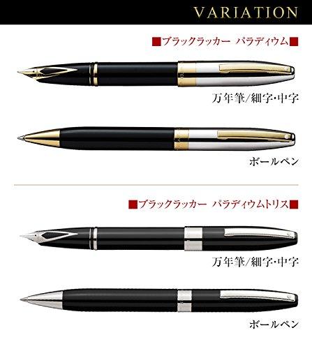 シェーファー『レガシーヘリテージブラックラッカーパラディウムトリム万年筆(N09046)』