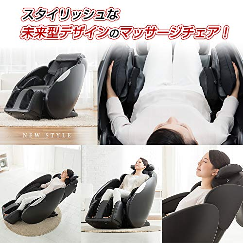 スライヴマッサージチェアくつろぎ指定席CHD-9200-BK正規品