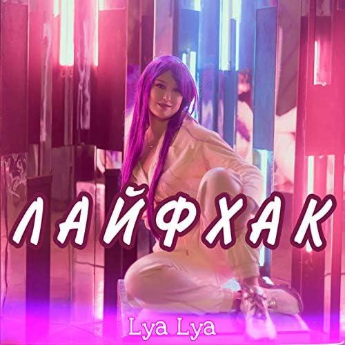 Lya Lya