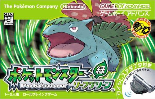 Pokemon Leaf Green (wireless adapter included) (japan import)