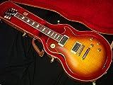 Gibson Les Paul Traditional Premium Plus Tea Burst