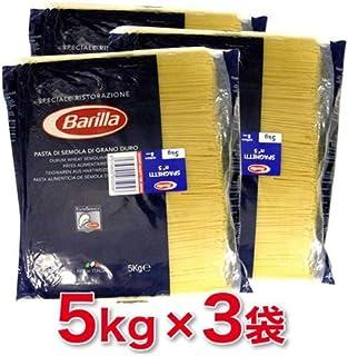 バリラ NO.5スパゲッティー5kg×3袋