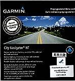 CityNavigator 北米大陸・ハワイ microSD/SD(正規輸入品) 海外地図ソフト 1155100