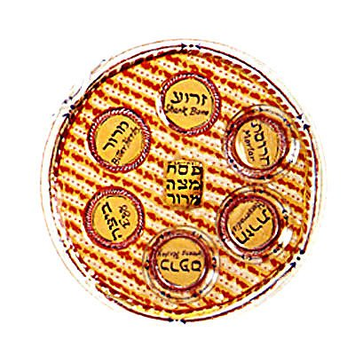 Passover Pesach Glass Seder Plate, Matzah Design. Hebrew Lettering 'Pesach, Matzah, Maror'. Hand Made in Israel By Andreas Meyers. Size: 13.5' Diameter. Great Gift For: Temple Bat Mitzvah Bar Mitzvah Yom Kippur Rosh Hashanah Wedding and All Other Jewish Occasions.
