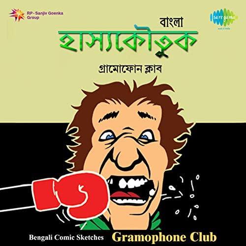 Gramophone Club