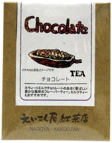 フレーバーティー チョコレート 80g