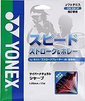 (ヨネックス)YONEX ガット テニス ラケット テニスラケット サイバーナチュラル シャープ - レッド (国内正規品)