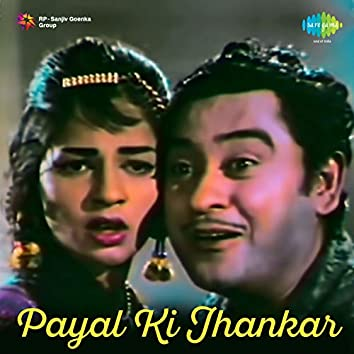 "Mukhde Pe Gesu Aa Gaye (From ""Payal Ki Jhankar"") - Single"