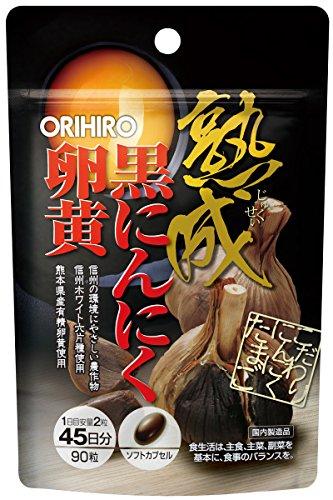オリヒロ 熟成黒にんにく 卵黄 カプセル