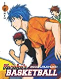 Kuroko s Basketball 2022 Calendar: 16-month Mini Calendar 2022 with Large Grid for Note - To do list, gorgeous 8.5x11   Small Calendar, Non-Glossy Paper