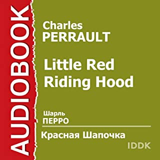 Little Red Riding Hood [Russian Edition] audiobook cover art
