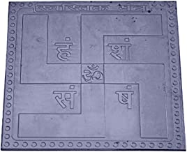 Swastik Yantra in Thick Copper/Gold Plated/Pure Silver Premium Quality (6 Inch X 6 Inch Silver)