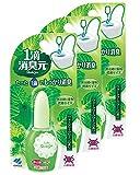 【まとめ買い】1滴消臭元 消臭芳香剤 トイレ用 ウォータリーグリーン 20ml (約640滴分)×3個