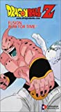 Dragon Ball Z - Fusion - Play For Time (Uncut) [VHS]