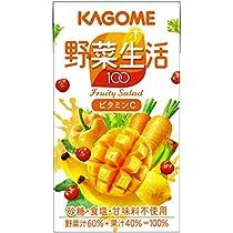 カゴメ 野菜生活100 フルーティーサラダ 125ml×24本