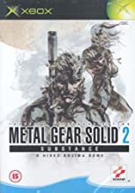 Metal Gear Solid 2 Substance Xbox UK PAL version