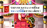 マリオ&ルイージRPG1 DX - 3DS_02