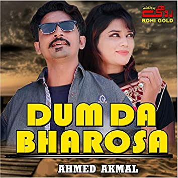 Dum Da Bharosa - Single