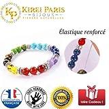 Bracelet pierres naturelles 7 Chakras Infinity 17cm, 8mm, authentique, marque française, fabrication artisanale KIREI PARIS BIJOUX idée cadeau🎁 ✔️ (7 Chakras Infinity 17cm) bracelet homme femme
