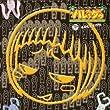 OVAジャングルはいつもハレのちグゥ デラックススペシャルCD ジャングル通信デラックス