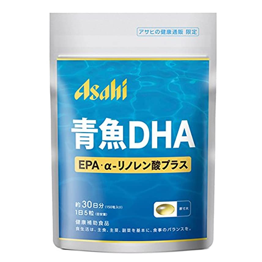 香りボイド角度ASAHI(アサヒ) 青魚DHA EPA?α-リノレン酸プラス