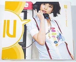 Loen IU - Growing Up (Vol.1) CD+Booklet