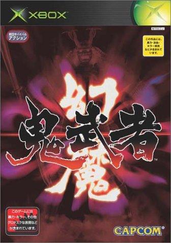 Genma Onimusha XBOX [Japan Import]