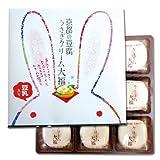 ナガトヤ 京都の豆腐うさぎクリーム大福 9個入