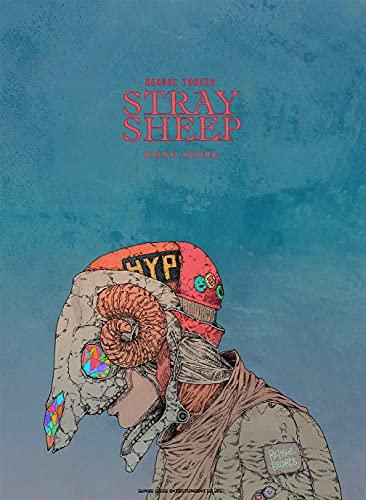 米津玄師 「STRAY SHEEP」PIANO SCORE