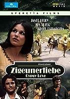 Lehar: Zigeunerliebe [DVD]
