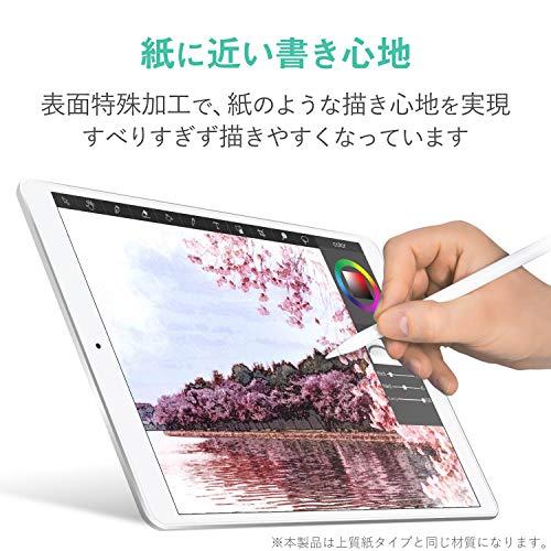 『エレコム iPad Pro 12.9 (2015/2017) フィルム ペーパーライク 反射防止 TB-A17LFLAPL』の4枚目の画像