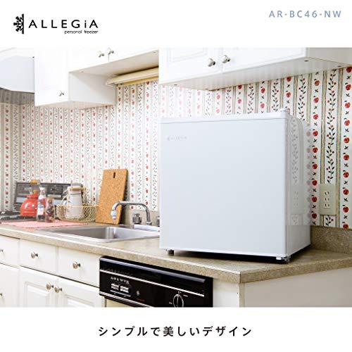 ALLEGiA(アレジア)冷蔵庫46L小型一人暮らし家庭用ミニ前開き1ドア静音ホワイトAR-BC46-NW