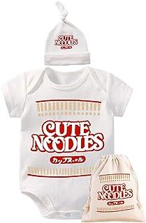 出産祝い 男の子 女の子 ラーメンの衣装 帽子をかぶった面白い赤ちゃん服麺ロンパース の半袖ロンパースです