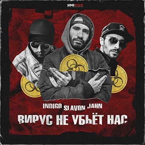 Indigo, Jahn, Slavon
