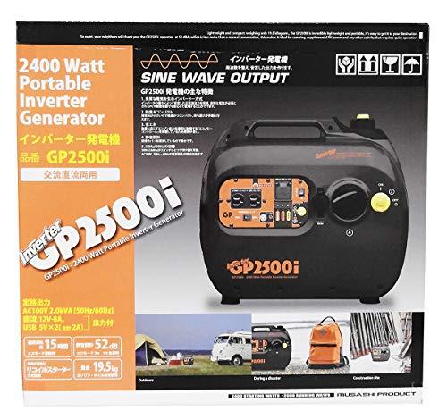 MTO 2400W インバーター発電機 GP2500i 交流直流両用