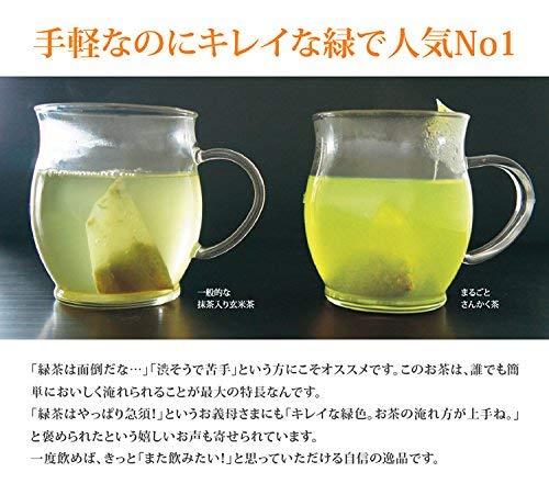 『まるごとさんかく茶ポット用 (100個入)』の7枚目の画像