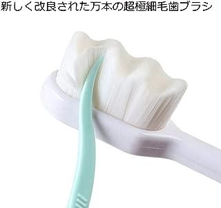 CANBYGO 歯ブラシ×6本 やわらかめ 歯ブラシ 万本超極細毛 ハブラシ 超コンパクト歯ブラシ 旅行用歯ブラシ 清潔 軽量 携帯便利 旅行出張に最適 家族用 6本入り