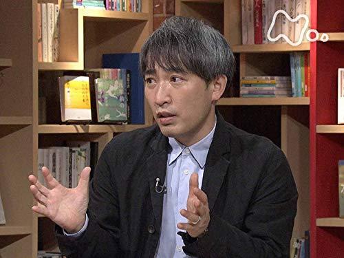 """大江健三郎""""燃えあがる緑の木"""" 第2回「世界文学の水脈とつながる」"""