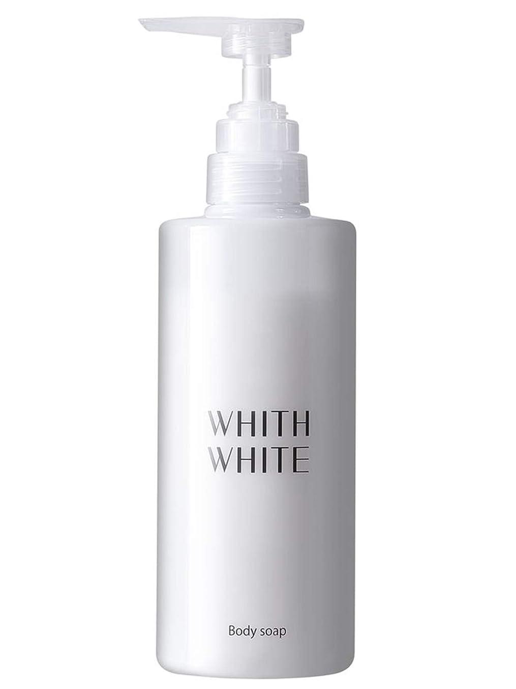 伝染性魅力暗黙フィス ホワイト ボディソープ 【 エレガントフローラルのいい香り 】 無添加 保湿 ボディーソープ 「 泡で黒ずみ さっぱり ボディシャンプー 」「 ヒアルロン酸 コラーゲン セラミド 配合」450ml